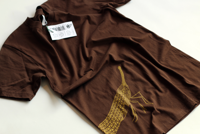 Men - Brown with golden Lanternfly - S (TS073)